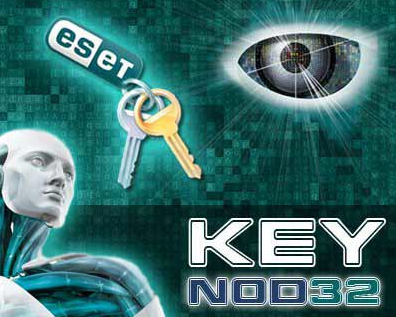 ������ ����� ��� 32 eset smart security ������� ��������� ...